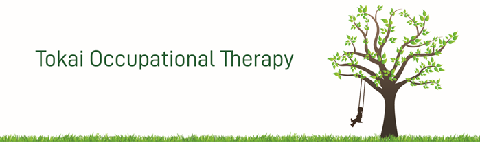 Tokai Occupational Therapy